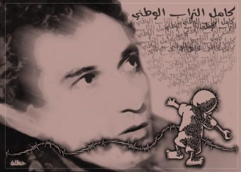 Când Mossad-ul asasina la Londra un mare caricaturist palestinian