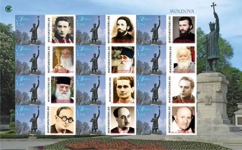 Memoria Holocaustului interzice memoriile concurente Marturisitorii-Mucenicii-si-Sfintii-Inchisorilor-Parintele-Justin-Parvu-Posta-Moldovei-16-Iunie-2015-480x299