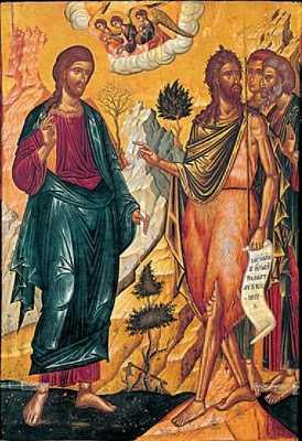 Evanghelia de azi. Duminica dinaintea Botezului Domnului