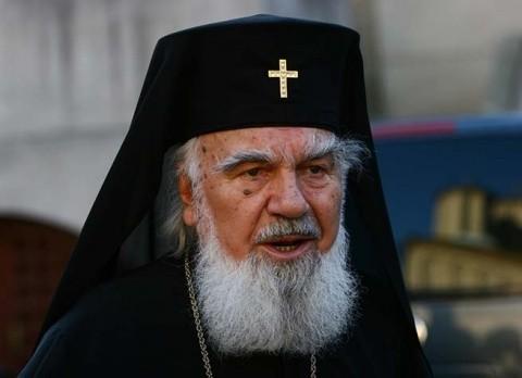 """Fundaţia """"Mitropolitul Bartolomeu"""" și-a desemnat bursierii"""