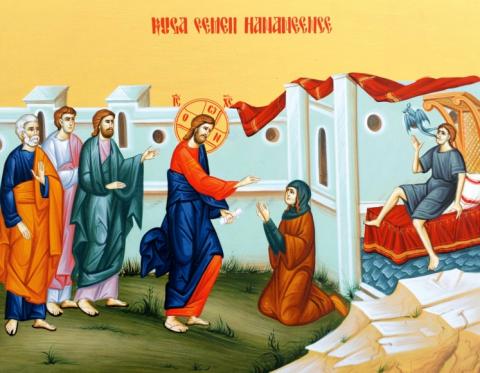 Evanghelia de Duminică: O paradoxală lecție de filantropie
