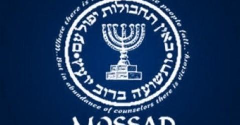 Încercări de intimidare a șefei DNA de către foști ofițeri de informații israelieni