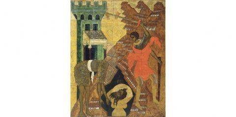 Tăierea capului Sfântului Proroc Ioan Botezătorul (Post)