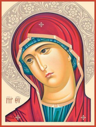 Acoperământul Maicii Domnului. Sărbătoare în Calendarul Ortodox 2016