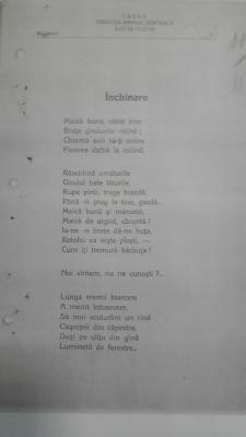 poezia1111