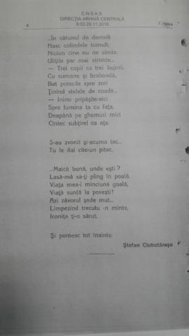 poezia2