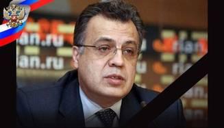 Consulul Rusiei în Grecia a fost gasit mort. Asasinat?