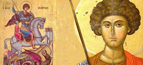 Azi e sărbătoare: Sfântul Mucenic Gheorghe