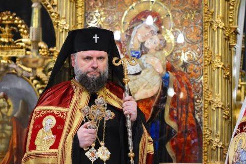 30 aprilie 2017: Intronizarea Mitropolitului Ortodox Român al celor două Americi