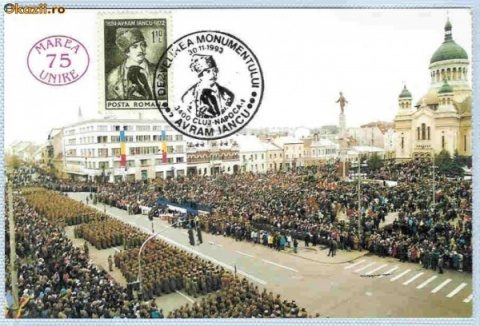 Document. Subscripția publică cu donatorii pentru ridicarea statuii lui Avram Iancu din Cluj-Napoca în 1993