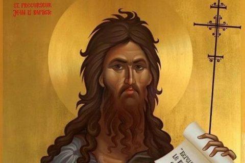Nașterea Sfântului Ioan Botezatorul. Sânzienele sau Drăgaica