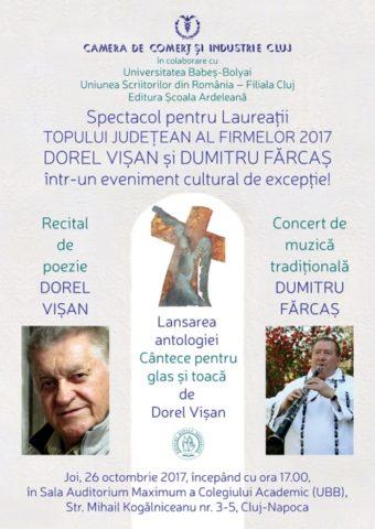 Spectacol pentru Laureații Topului Județean Cluj al Firmelor 2017