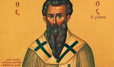 Sfântul Vasile cel Mare. Sărbătoare de Anul Nou