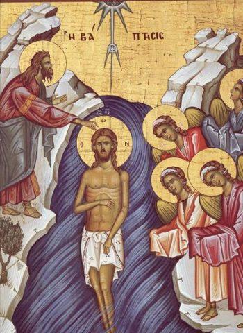 Botezul Domnului. Boboteaza la români