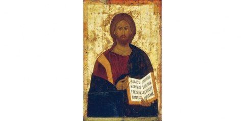 Evanghelia de Duminică: Dacă toți suntem păcătoși, pocăinţa e cea mai înaltă virtute