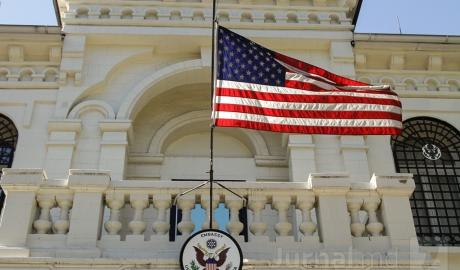 Un dispozitiv exploziv a fost aruncat în incinta ambasadei SUA din Muntenegru
