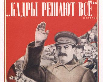 Secretul puterii georgianului IV Stalin: patriotismul secular rusesc