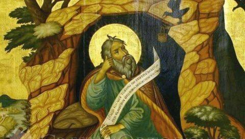 Datini și obiceiuri de Sfântul Ilie