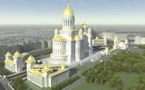 Sfințirea Catedralei Mânturii Neamului în anul Centenarului