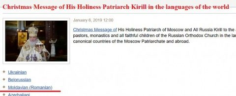 Biserica Ortodoxă a Rusiei recunoaște pe siteul său oficial că moldovenii sunt români după o sută de ani