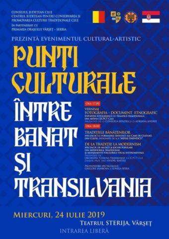 """Proiectul internațional """"Punți culturale între Banat și Transilvania"""", derulat de CJCPCT Cluj"""
