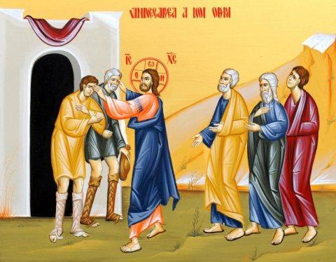 Evanghelia de duminică: Aşteaptă cu credinţă, chiar şi în suferinţă!