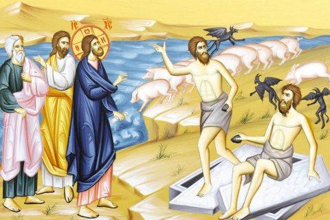 Evanghelia de Duminică: Câte patimi, atâta lipsă de integritate