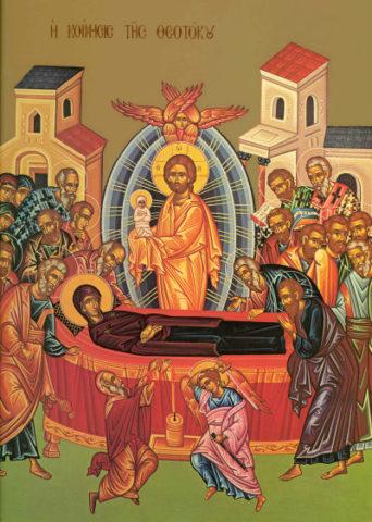 Biserica Ortodoxa praznuieste Adormirea Maicii Domnului in fiecare an pe data de 15 august