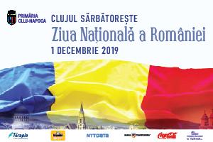 Program: Ziua Națională a României – 1 Decembrie 2019