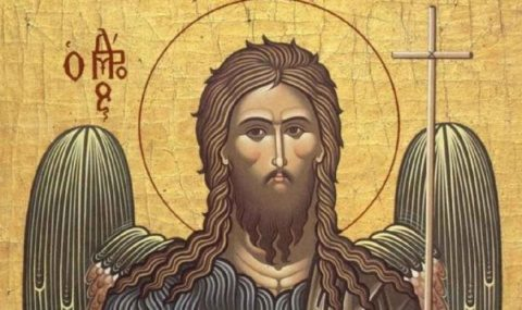 Sfântul Prooroc Ioan Botezatorul Inaintemergatorul