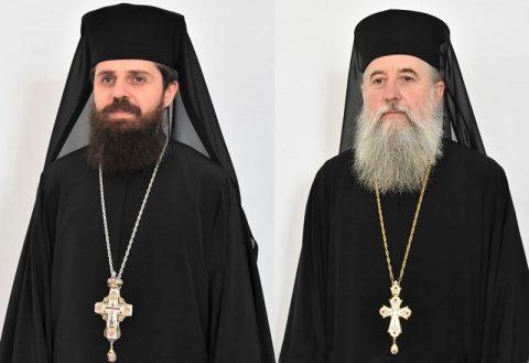 Vezi profilul duhovnicesc al candidaților pentru scaunul de Episcop-vicar al Arhiepiscopiei Vadului, Feleacului și Clujului