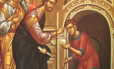 Evanghelia de Duminică: Iisuse, Fiul lui David, fie-ți milă de mine!