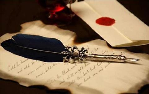 Poemul Zilei: Ars Poetica