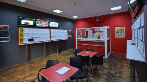 Câte agenţii de pariuri stradale sunt în România?