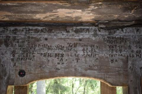 Biserica de lemn din Dângăul Mic