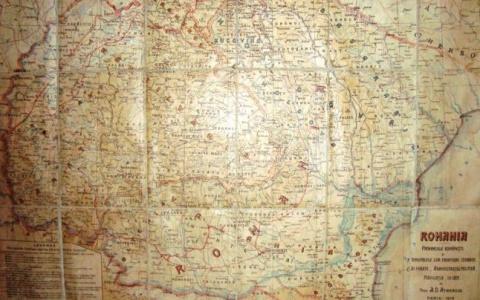Vezi harta super-României Mari dorită de Brătianu la 1919