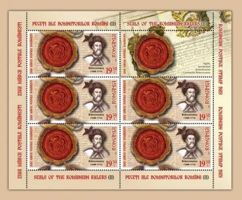 Sigiliul Sfântului Constantin Brâncoveanu, reprodus pe timbrele Romfilatelia