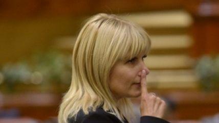 Emil Boc, audiat mâine la DNA în dosarul Elenei Udrea