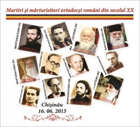 Plic-Marturisitorii-Mucenicii-si-Sfintii-Inchisorilor-cu-Parintele-Justin-Parvu-Posta-Moldovei-16-Iunie-2015