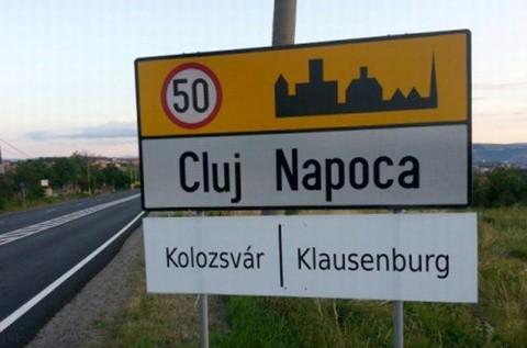 După ce Iohannis a semnat decretul privind Ziua Limbii Maghiare, PPMT Cluj vrea ca maghiara să devină limbă oficială în România