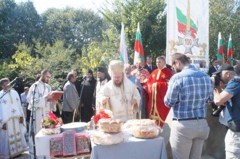 Bulgarii au comemorat înfrângerea zdrobitoare a românilor în bătălia de la Turtucaia din 1916