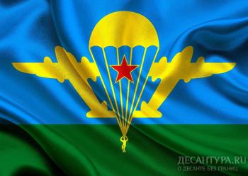 Putin a numit pe colonelul de origine română Nicolae Ciobanu la comanda Diviziei Aeropurtate Svir din vestul Rusiei