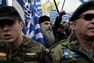 "Demonstratii uriașe în Grecia: ""Macedonia este Grecia, Grecia este Macedonia"""