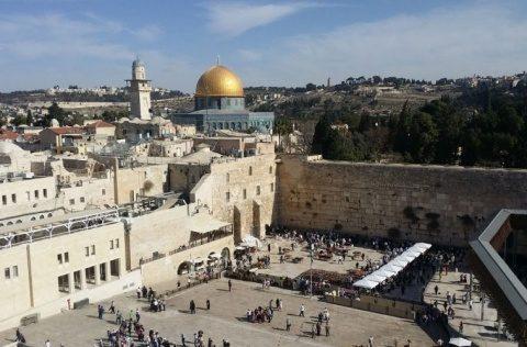 De 2000 de ani românii consideră Ierusalimul capitala istorică a Israelului!