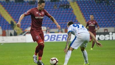 CFR Cluj, remiză cu Viitorul