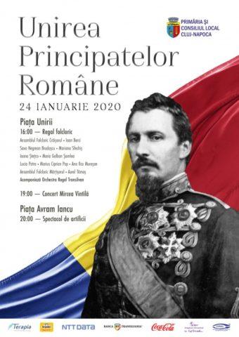 Primăria și Consiliul Local Cluj-Napoca vă invită la celebrarea Zilei de 24 Ianuarie – Unirea Principatelor Române