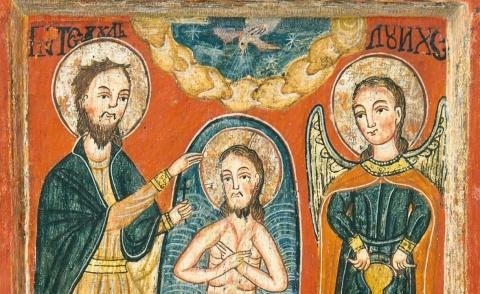 """Icoană a Botezului Domnului, realizată în secolul XVIII în manieră populară, """"exponatul lunii ianuarie"""" la Muzeul Mitropoliei Clujului"""