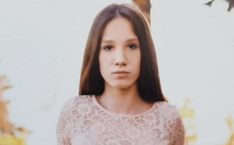 Adolescentă din Cluj, dispărută de acasă. Ați văzut-o?