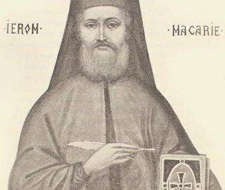 """Florin Ţene:""""IEROMONAHUL MACARIE – Tipograf român (1508-1512)"""""""