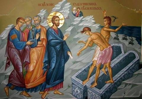 Evanghelia de Duminică: Bunătatea lui Hristos îi eliberează pe oameni de răutatea demonilor